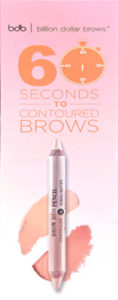60 Seconds to Contoured Brows